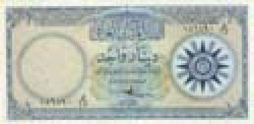 1 Dinar; Issue of 1959