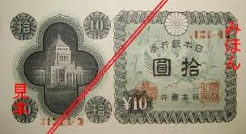 Banknotes; Japan  :SeriesA 10yen Banknote of Japan