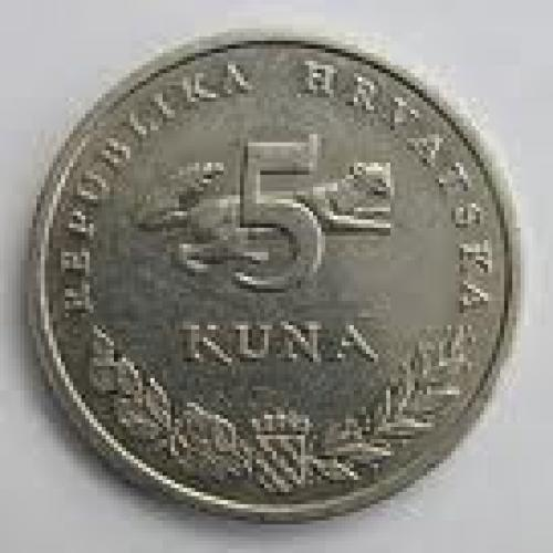 Coins; Croatia Coin 5 Kuna; front image