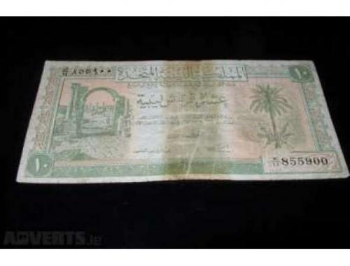 Libya 10 piastre 1951