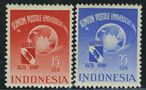 75 years UPU 2v; Year: 1949
