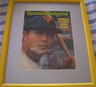 Sadaharu Oh autographed 1977 Sports Illustrated cover framed inscribed #868 (RARE ENGLISH SIGNATURE)