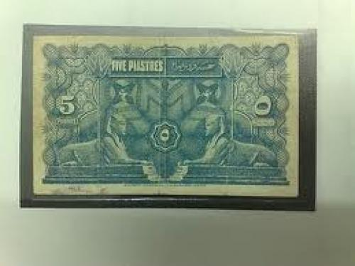 Banknotes; Egypt 5 piastres 1st June 1918