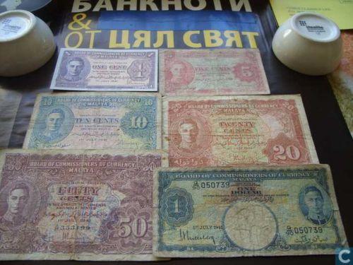 Malaya 1/5/10/20/50 Cents and 1 $ dollar Banknotes King George VI 1941/1942