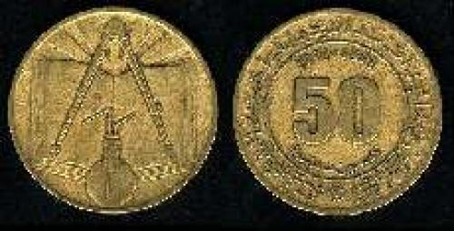 50 centimes 1971-1973 (km 102)