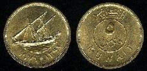 5 fils 1962-1995 (km 10)