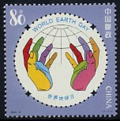World Earth day 1v