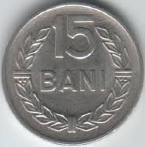 Coins; Romania 15 Bani 1960