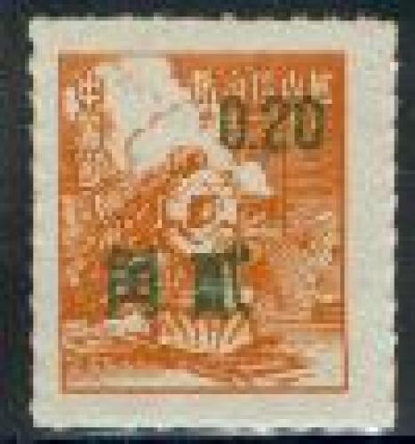 Overprint 1v; Year: 1956