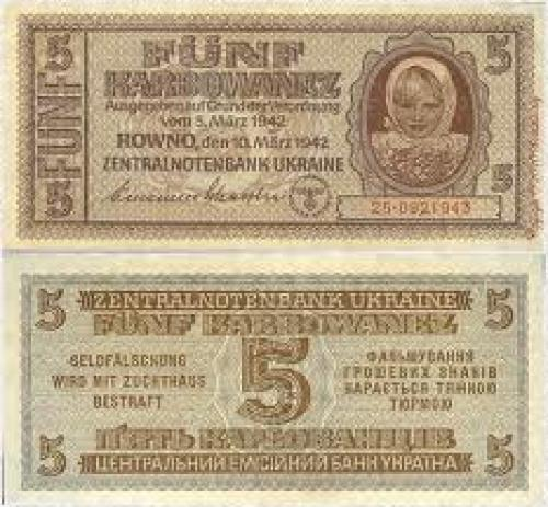 Banknotes; Ukraine - Fascist Emission Bank 5 Karbovnetz 1942