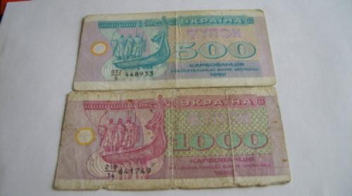 Ukraine 500 and 1000 Kupon 1992