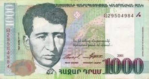 Banknotes; 1000 dram. 2001 year, Armenia