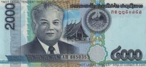 Banknotes; Laos; 2000 Kip 2011 front image; Laos currency
