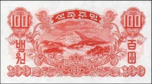 Banknotes; Banknotes; NORTH KOREA Banknotes; Year: 1847 Issues; 100 Won
