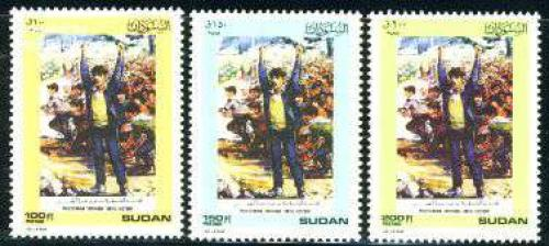 Intifada 3v; Year: 1989