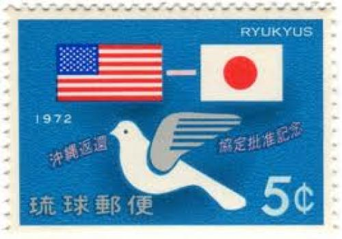 Stamps; Ryukyu Islands stamp: Japan and U.S.A. flags; 5cents