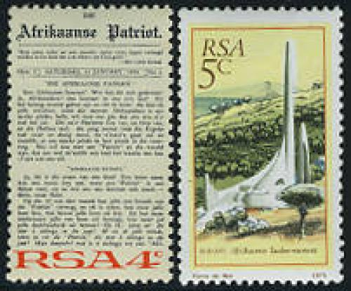 Afrikaans as laguage 2v; Year: 1975