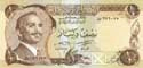 1/2 Jordan Dinar; Issue of 1975-91