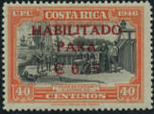 Overprint 1v; Year: 1948