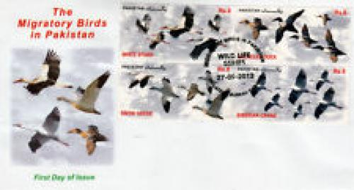 FDC Migratory Birds of Pakistan