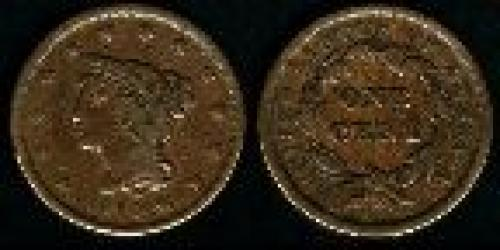 1 cent; Year: 1840-1857; Large Cent. Coronet Braided Hair (variety 1)