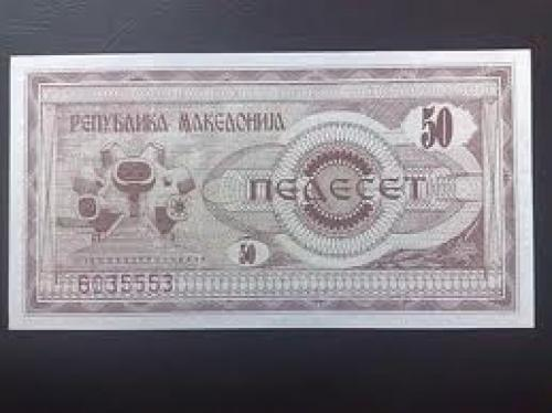 Banknotes; Macedonia..50 dinars; Year: 1992