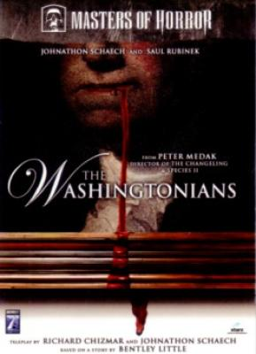 Masters of Horror Washingtonians 2007 promo card
