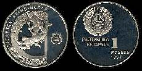 1 rouble 1997 (km 36);  Olympic Ice Hockey