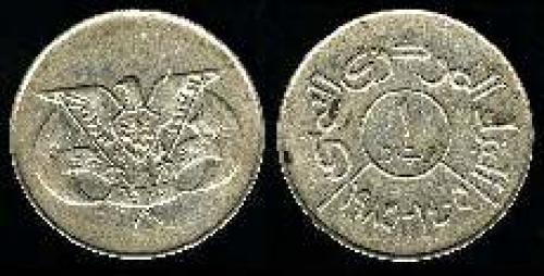 1 riyal 1976-1985 (km y#42)