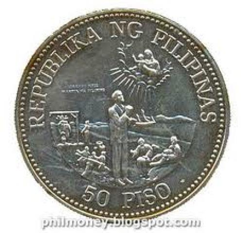 50 Peso Commemorative Coin (1981) Pope John Paul II visit to Philippines