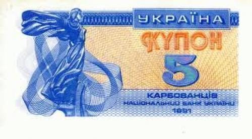 Banknotes;  Ukraine 3
