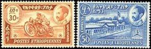 Express mail 2v without WM; Year: 1947