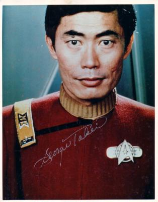 George Takei (Sulu) autographed vintage 8x10 Star Trek photo