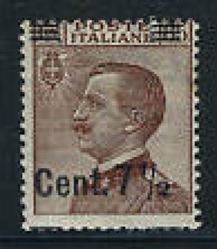 Overprint 1v (Height of C: 3.2mm)