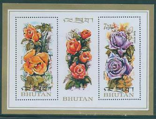 Flowers, roses s/s; Year: 1973