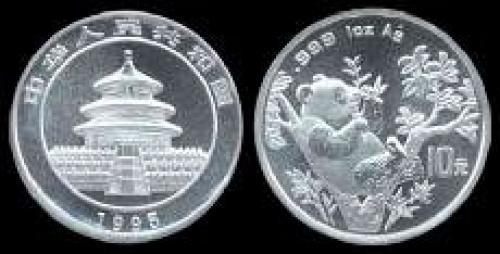 10 yuan; Year: 1995; (km y#485); Panda on branch