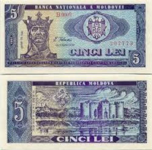 Banknotes; banknotes: Moldova..5 Lei;