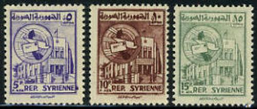 Hamah post office 3v; Year: 1954