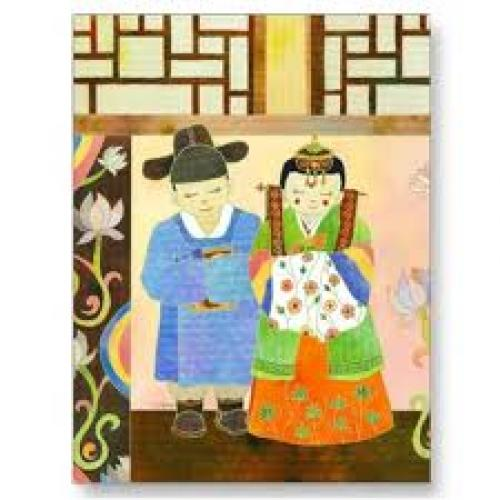 Postcard Korea; Cute Korean Bride & Groom