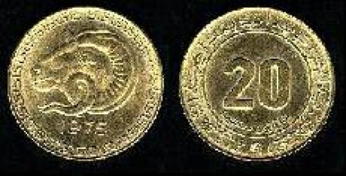 20 centimes 1975 (km 107.1)
