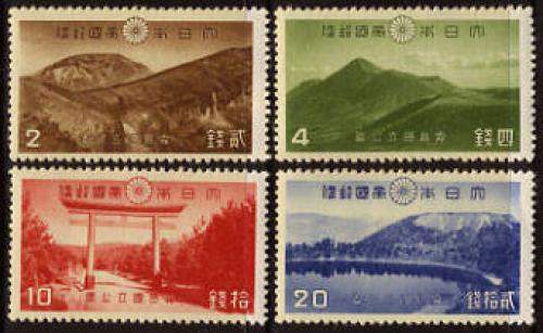 Landscapes 4v; Year: 1940