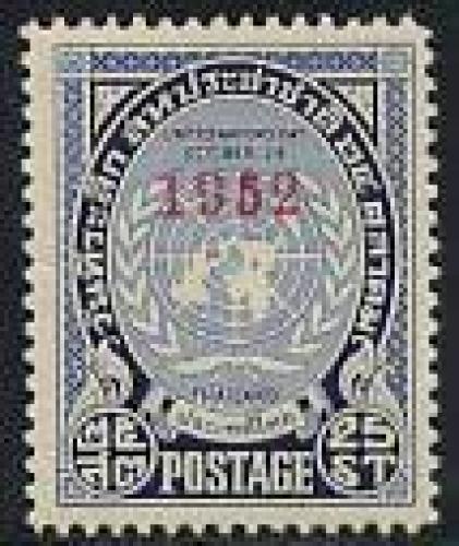 UNO day 1v; Year: 1952
