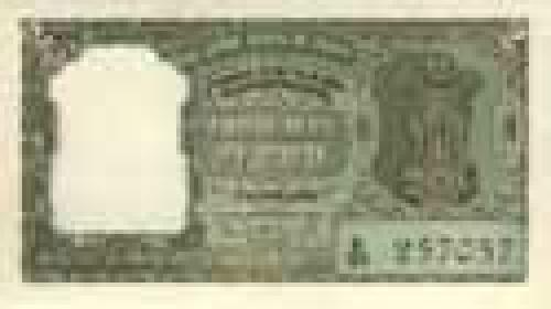 2 Rupees; Issue of 1949-1967, Reserve Bank, first series