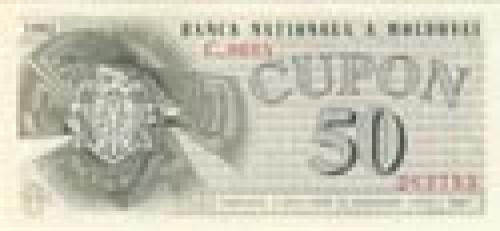 50 Cupon; Coupon banknotes