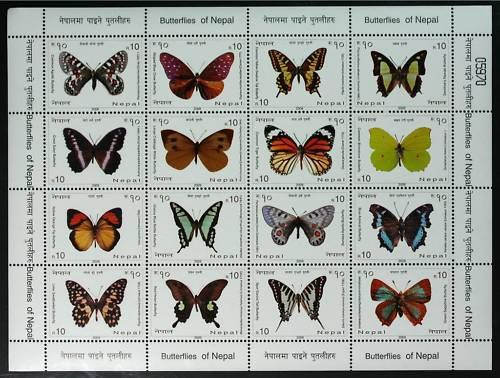 nepal  min  sheet  on  butterfly