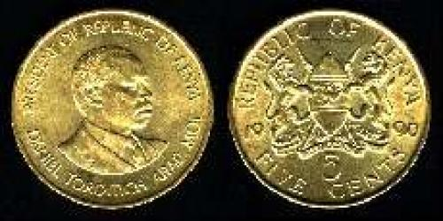 5 cents 1980-1991 (km 17)