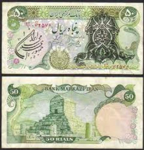 Banknotes; 1980 Iran 50 Rials 