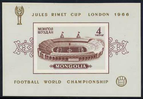 World Cup Football s/s imperforated; Year: 1966