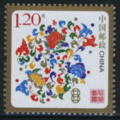 Special stamp, flowers 1v