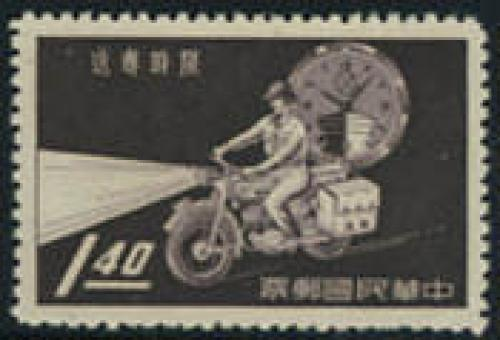 Express mail 1v (always without gum); Year: 1960